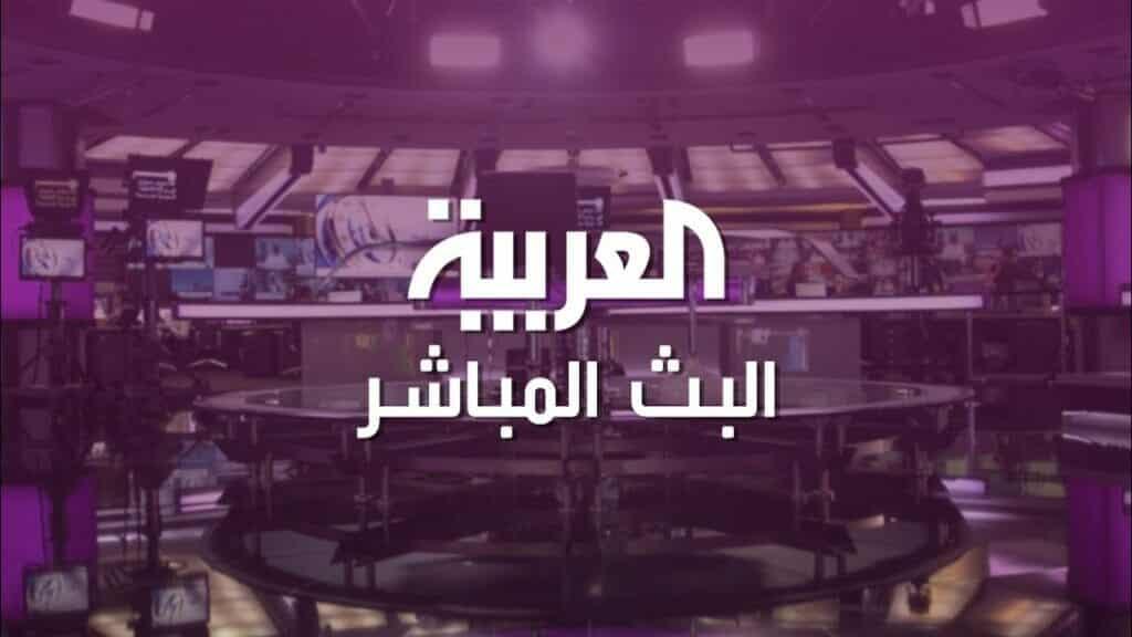 """انتصار قطري جديد على السعودية أمام القضاء الدولي و""""العربية"""" في ورطة كبيرة ومحاكم دبي لم تنفعها"""