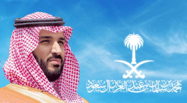 وثائق سرية كشفت التفاصيل كاملة.. السعودية تمتلك أطنانا من اليورانيوم تحت الأرض لإنتاج وقود نووي