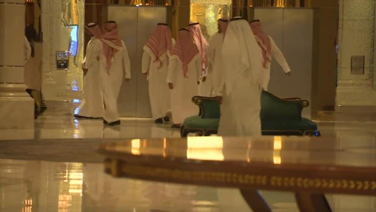 اثرياء السعودية