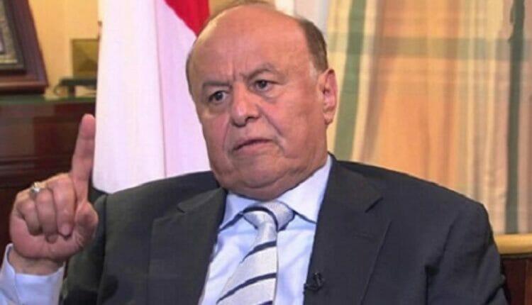 عبد ربه منصور الهادي
