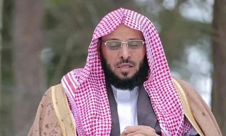 A'aidh Al Karani