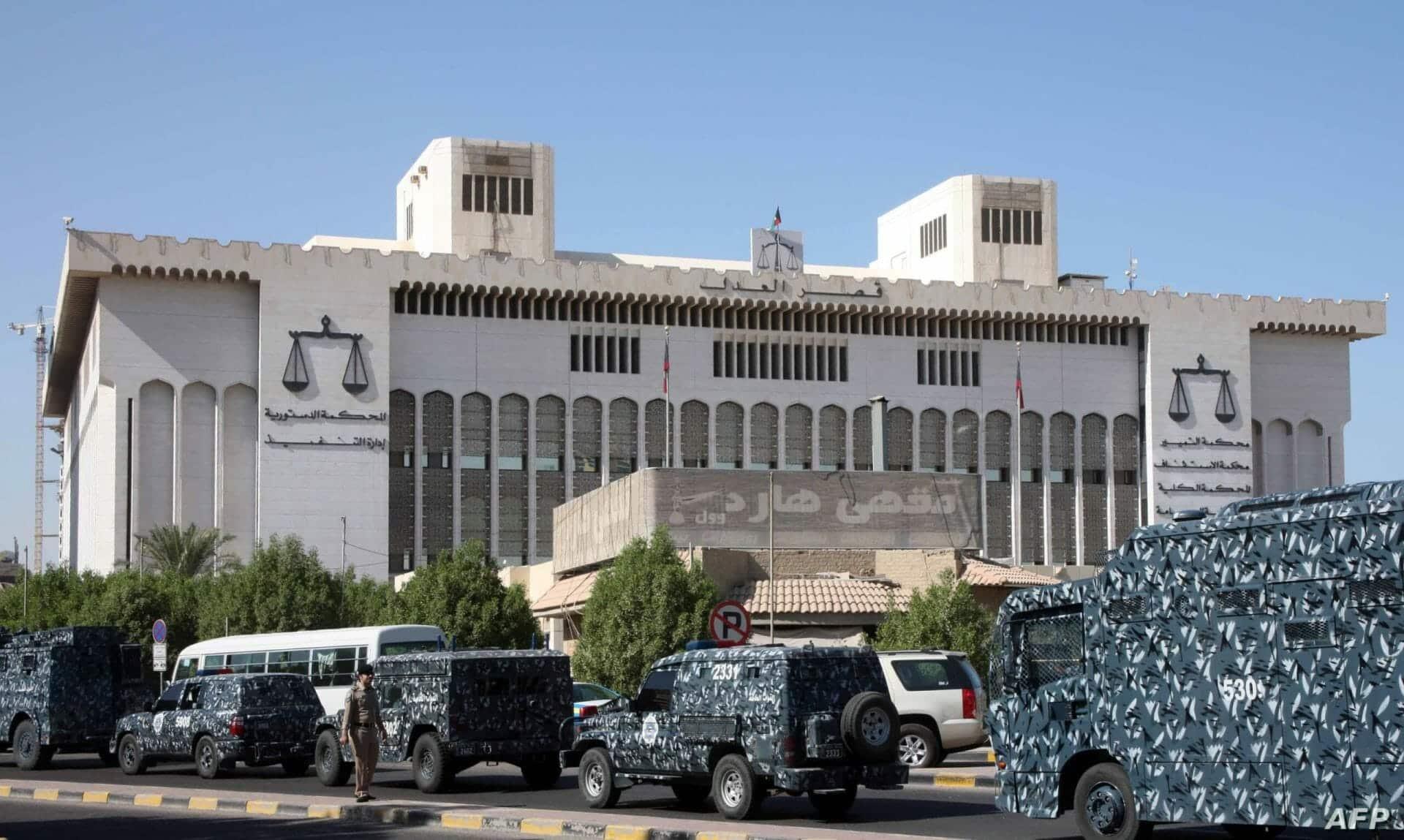 محكمة التمييز الكويتية تسدل الستار على قضية اقتحام مجلس الأمة وهذه هي العقوبات التي أقرتها بحق المتهمين