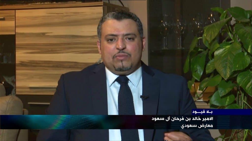 """أمير سعودي منشق: ما لم يتم القفز من مرحلة """"ابن سلمان"""" لمرحلة أخرى فلن ينفع الندم"""