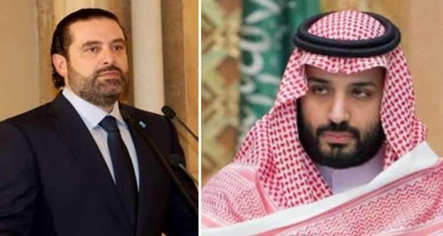 """تفاصيل تُكشف لأول مرة عن """"رحلة الرعب"""".. هكذا احتجز ابن سلمان سعد الحريري في الرياض واتخذ ابنائه رهائن"""