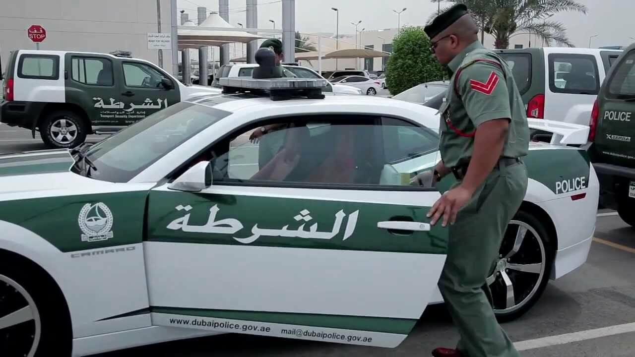 الشرطة في دبي بدولة الإمارات