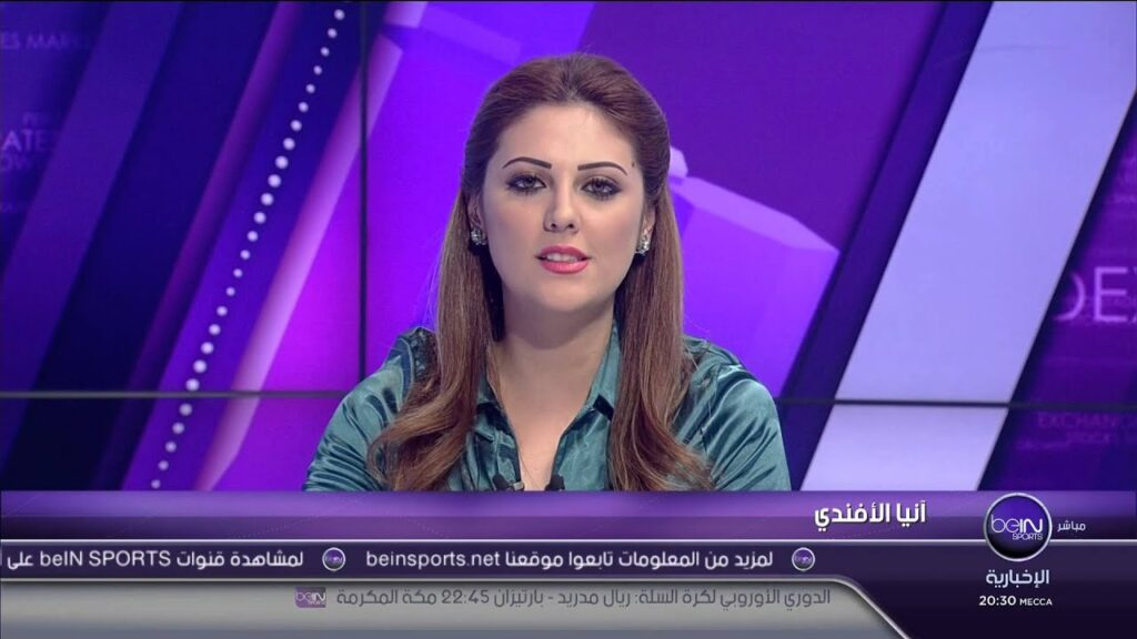 """مذيعة الجزيرة آنيا الأفندي أصبحت محامية رسمياً وأدت القسم في الجزائر """"فيديو"""""""