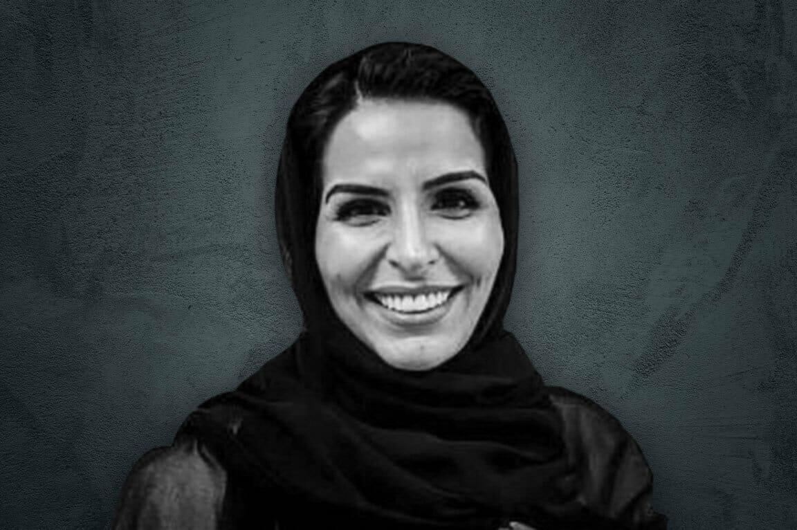 الدكتورة السعودية خولة الكريع