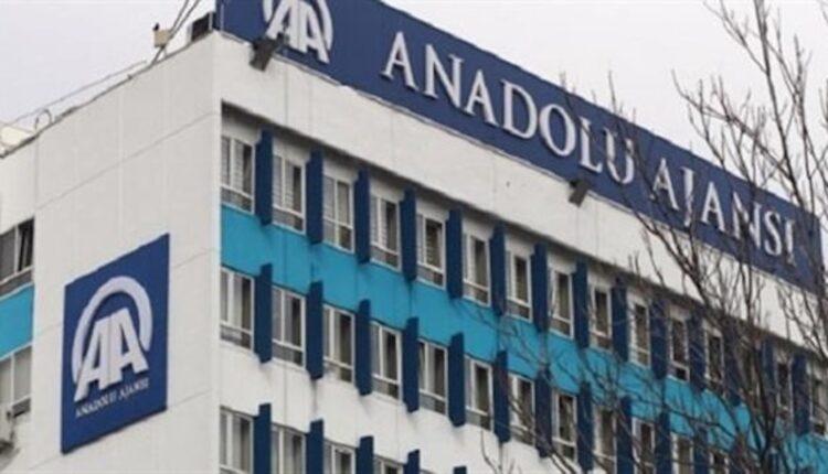 وكالة الاناضول التركية