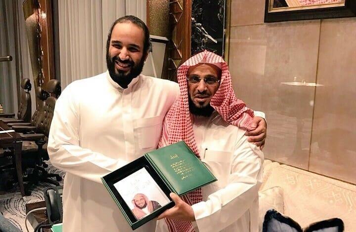 Mohammed bin Salman and Ayedh Al-Qarni