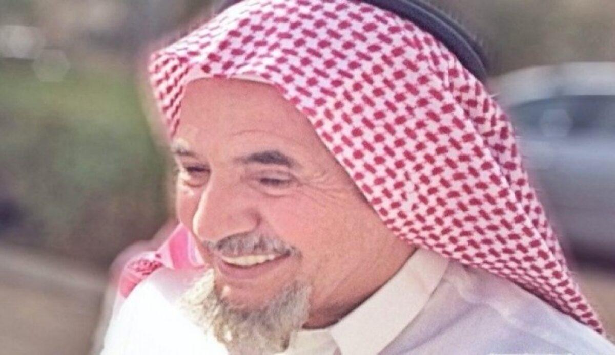 سهام الحامد S3994 Twitter