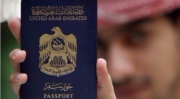 الإمارات تعدل قانون منح الجنسية لتتيح للإسرائيليين حملها بينما يسحبها ابن زايد من الإماراتيين الغير راضي عنهم