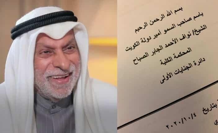 """""""باسم الأمير الجديد"""" .. صفعة كويتية مؤلمة للإمارات في قضية عبدالله النفيسي"""