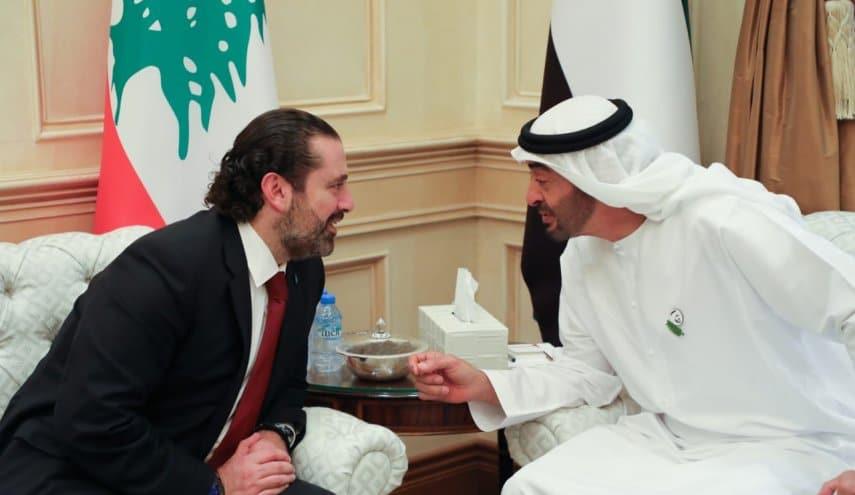"""""""الأخبار"""" اللبنانية تكشف عن تلقي سعد الحريري """"أموالا إماراتية"""" من ابن زايد شخصيا والزعيم اللبناني يرد"""