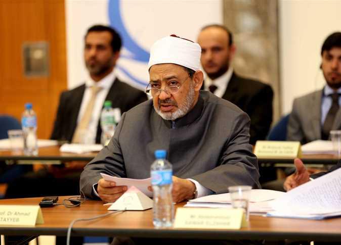 مجلس حكماء المسلمين في مصر يتهرب من فتوى مقاطعة المنتجات الفرنسية بهذا القرار وذلك أضعف الإيمان!