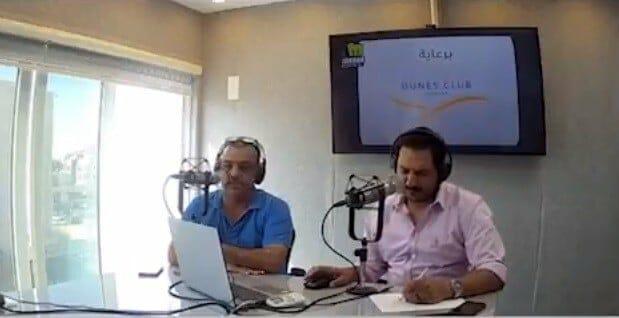 """بعد أن فعلتها مع الأسيرة المحررة أحلام التميمي.. إذاعة """"مليودي"""" الأردنية تتخذ قراراً مفاجئاً لتمتص غضب الأردنيين"""
