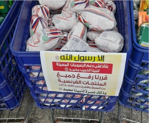 بينما خادم الحرمين نائم في العسل.. أكبر سلسلة متاجر قطرية تُعلن الحرب على المنتجات الفرنسية رداً على الإساءة للنبي محمد