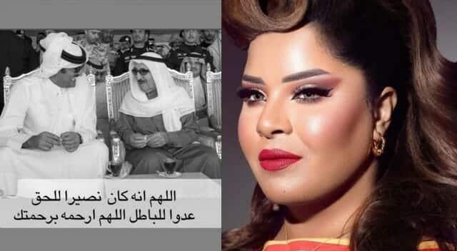 """""""شاهد"""" هيا الشعيبي تُخرس الذباب السعودي – الإماراتي بعدما أغضبهم مدحها للأمير تميم"""