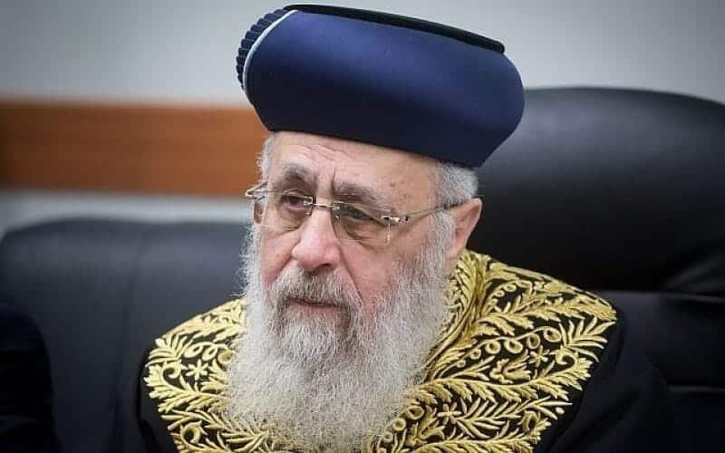 حاخام إسرائيل الأكبر يطير إلى الإمارات لافتتاح مدرسة يهودية وكنيس في عاصمة الجنس والدعارة
