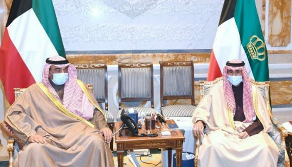 تطورات جديدة في أزمة الحكومة الكويتية .. هذا ما اتخذه الشيخ نواف الأحمد لإنقاذ البلاد