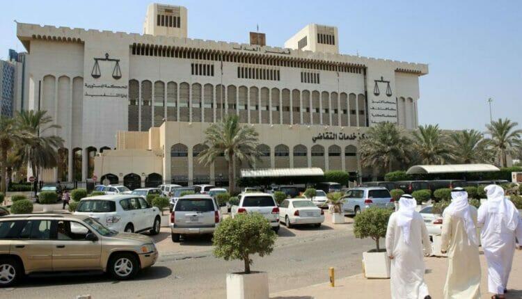 حبس السجين النصاب في الكويت