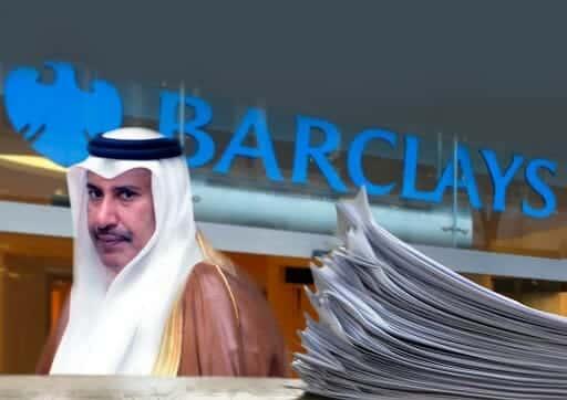 حمد بن جاسم ينصح قادة الخليج باغتنام هذه الفرصة التي لن تتكرر وهذا ما قاله عن إيران