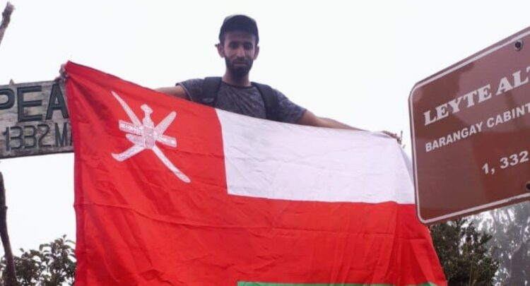 سلطنة عمان الجنسية العمانية