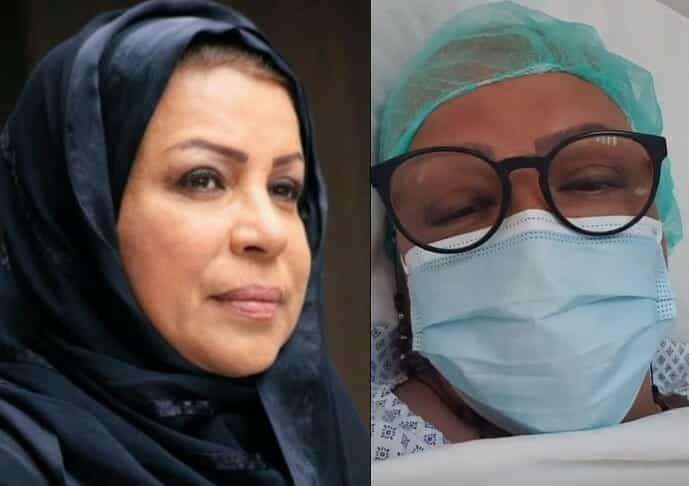 هذا ما نشرته الفنانة العمانية فخریة خمیس بعد عملية جراحية أزال الأطباء فيها ثدييها بالكامل