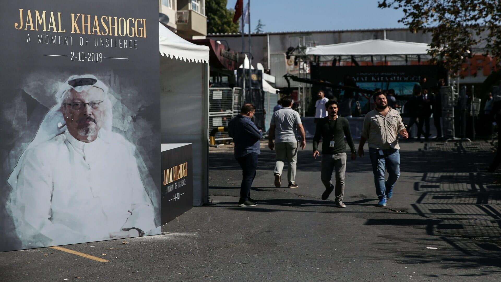 ولي العهد السعودي يقود حملة لحذف فيلم المنشق