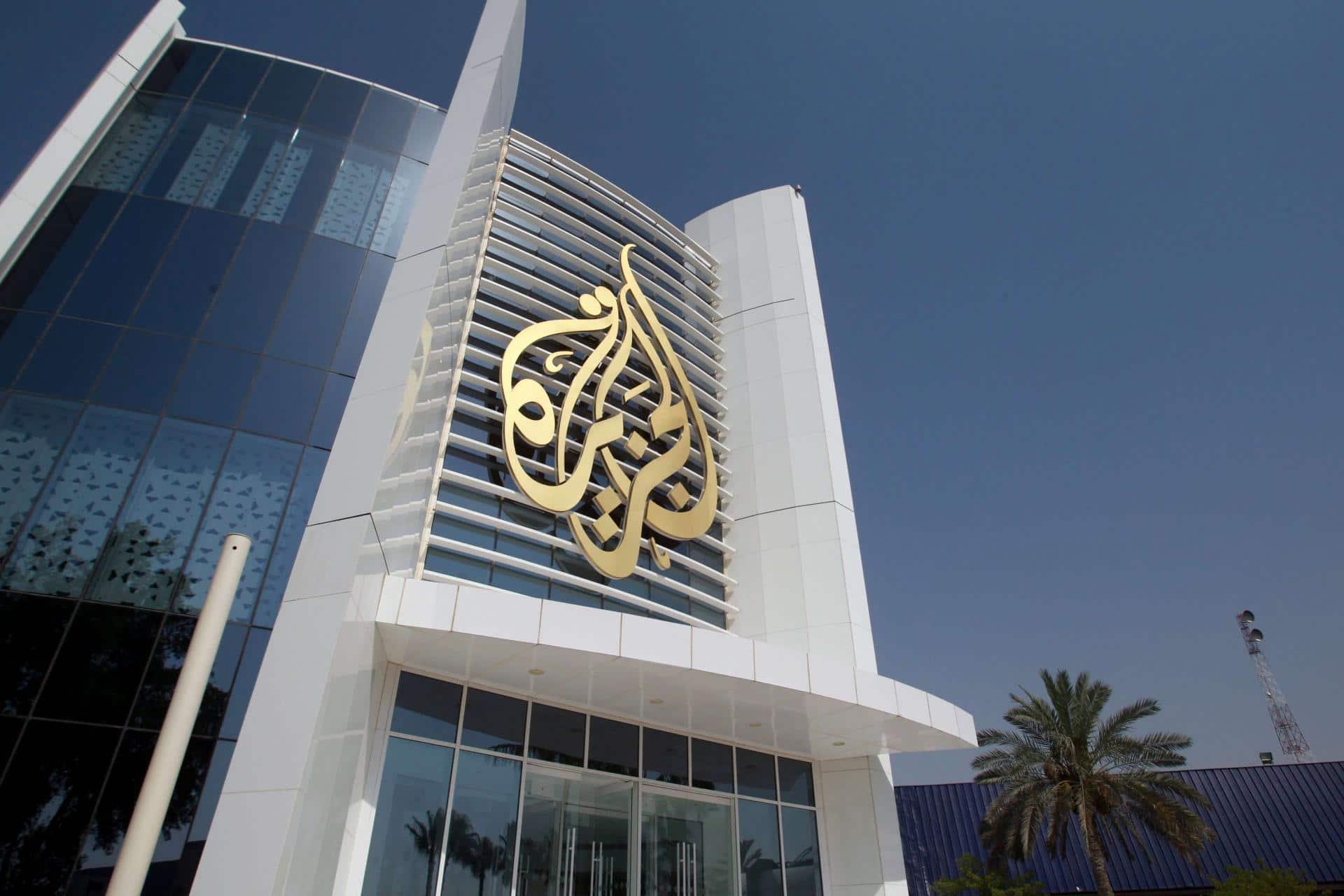 بعدما اشتكت عدم اهتمام قطر بها .. البحرين يُجن جنونها مجدداً من قناة الجزيرة لهذا السبب