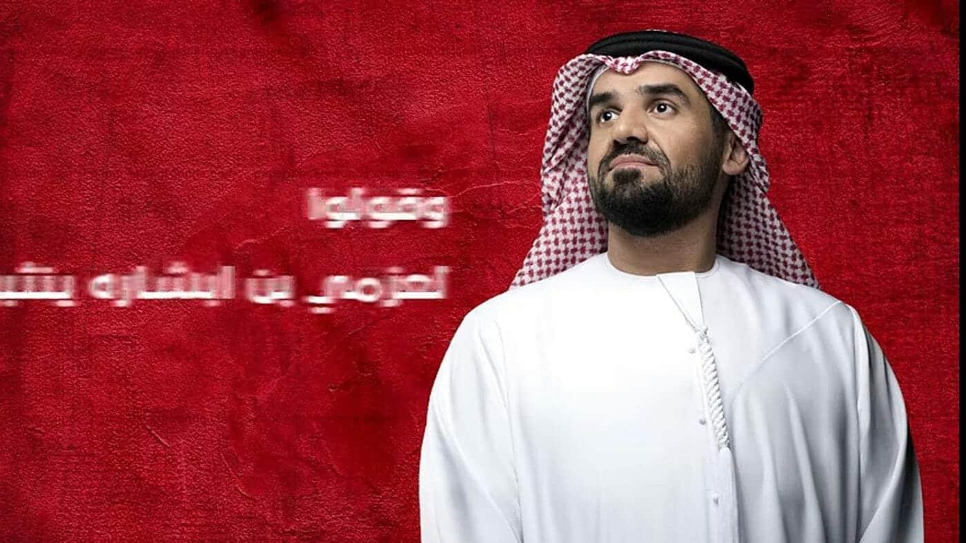 الإمارات تتخذ قراراً جديداً بشأن المصالحة مع قطر ولكن ماذا ستفعل في صحفها الصفراء وأبواقها الكاذبة؟!