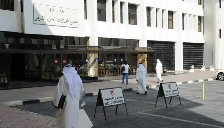 مجمع الوزارات في الكويت