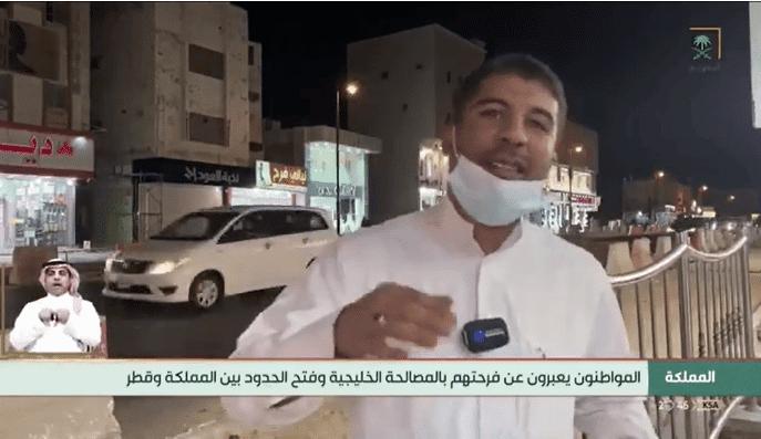 تقرير للتلفزيون السعودي