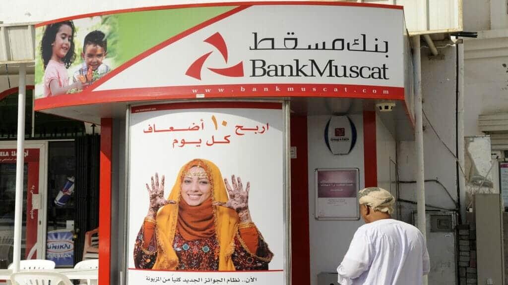 """كاتب عماني يدعو الحكومة لهذا الأمر بشأن القروض الشخصية حتى يحين """"موعد الفرج العظيم"""""""