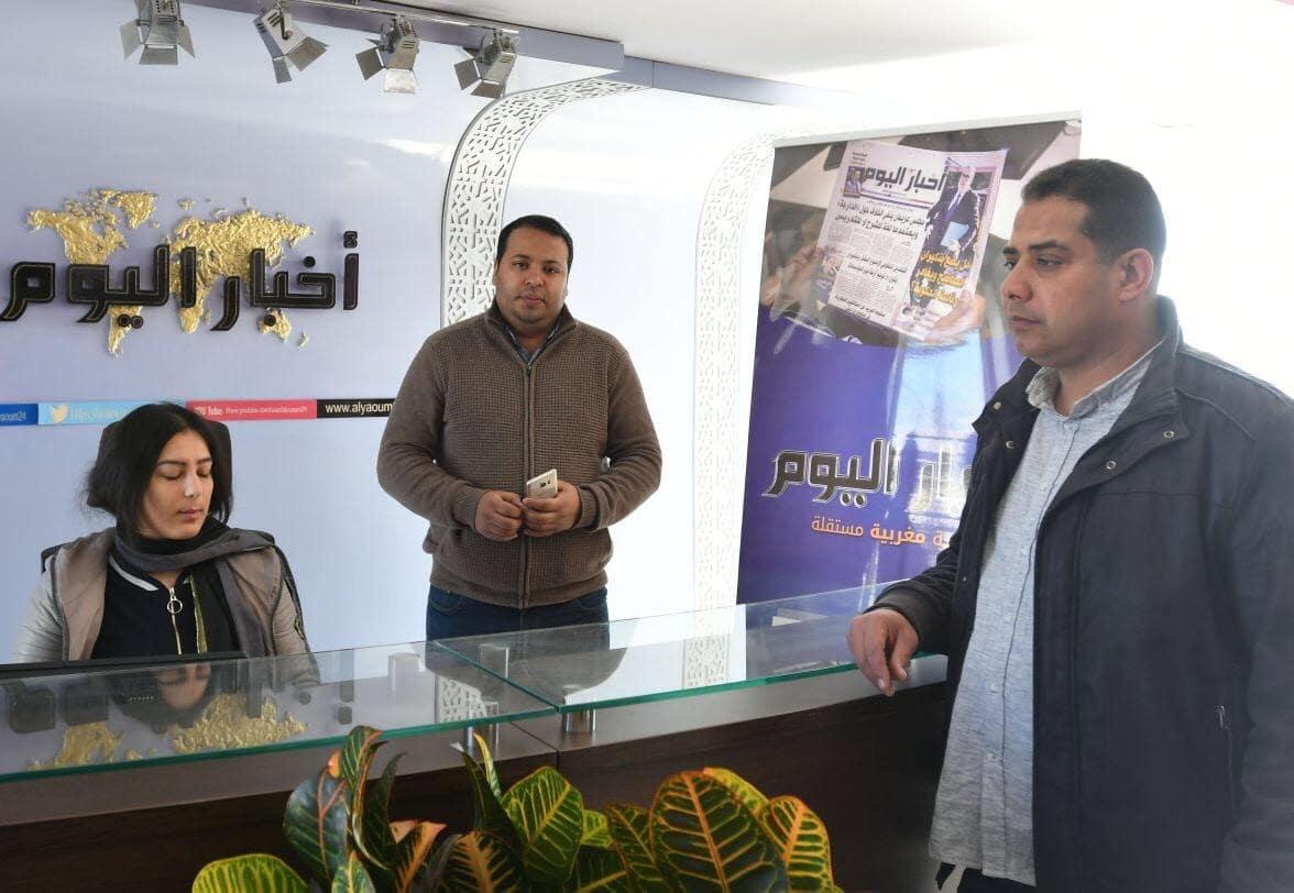 """جريدة """"أخبار اليوم"""" المغربية تتوقف عن الصدور بعد اتهام مديرها باعتداءات جنسية"""