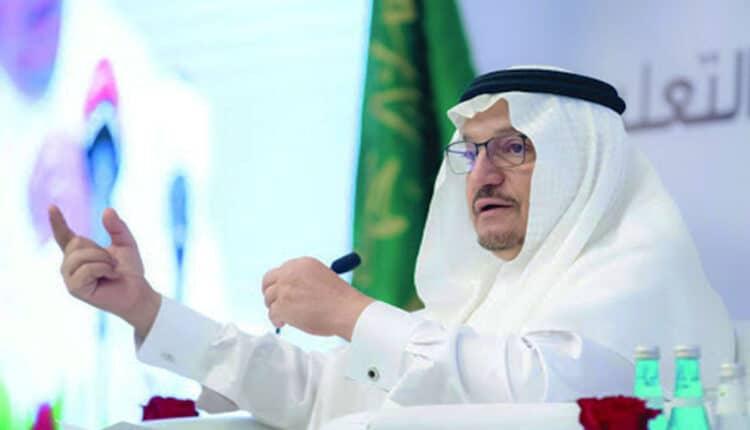 المناهج التعليمية في السعودية