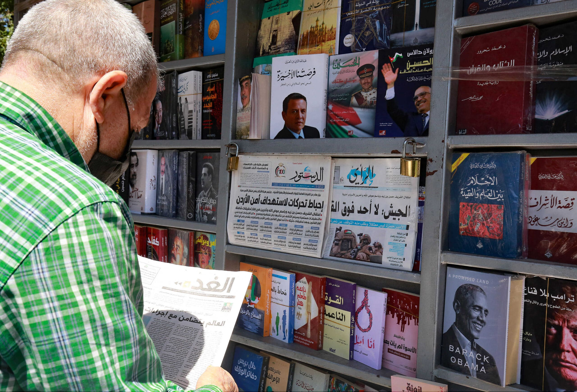 تطورات جديدة في قضية الفتنة بالأردن وباسم عوض الله يواجه القاضي