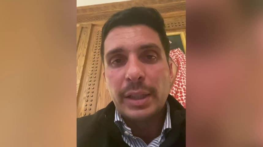 الأمير حمزة بن الحسين في تسجيل جديد يتحدث عن ذريعة للإطاحة به واختفائه