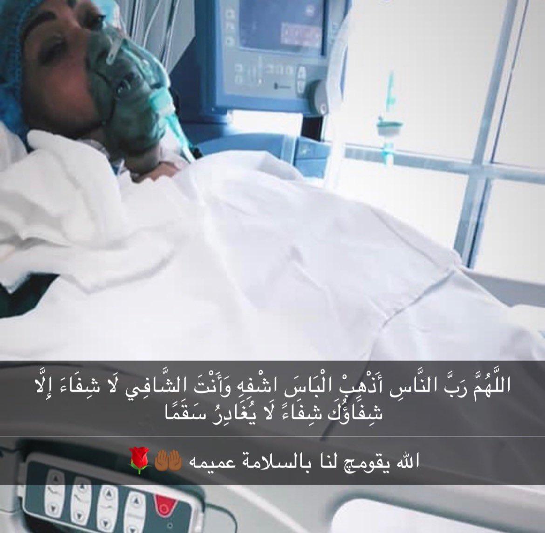 خبر وفاة انتصار الشراح يثير غضب زوجها واعلامية كويتية تكشف التفاصيل
