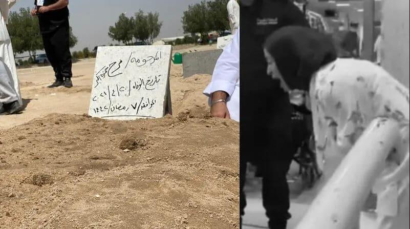 بعد جريمة صباح السالم .. تقرير بريطاني يغضب الكويتيين ويعتبر الكويت غير آمنة للنساء!