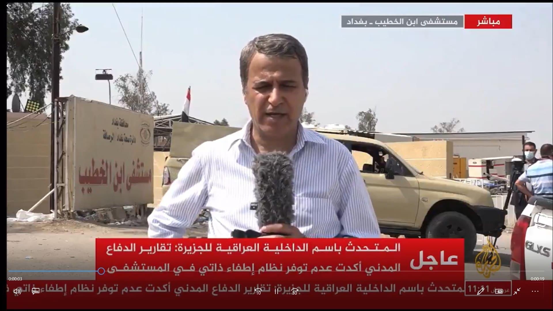 مدير مكتب الجزيرة في العراق ينهار على الهواء ويسقط مغشياً عليه!