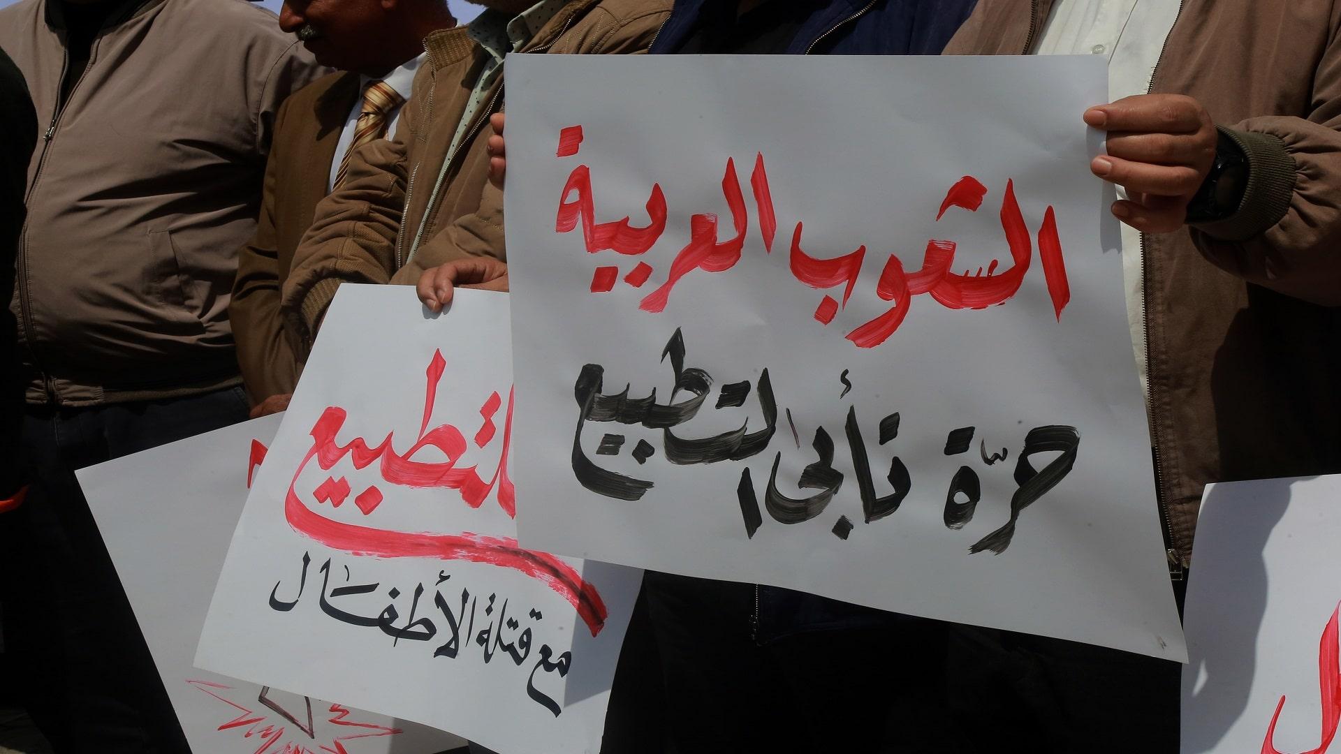 إماراتيون يتبرأون من (شيطان العرب) محمد بن زايد ويبعثون بهذه الرسالة إلى أهل فلسطين (فيديو)