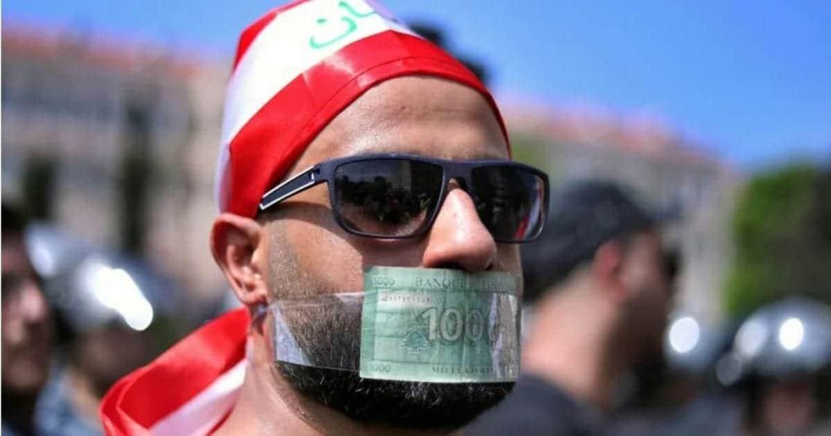 وسط أزمة اقتصادية ومالية غير مسبوقة .. البنك المركزي اللبناني يعلن خطة للسحوبات بالدولار بشرط!