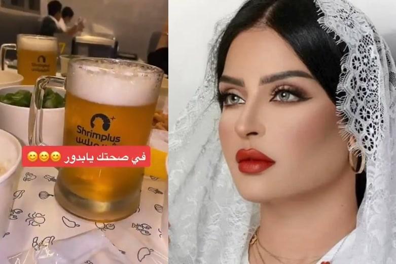الفاشينيستا السعودية بدور البراهيم تفجّر غضباً بفيديو شرب البيرة في أحد المطاعم!