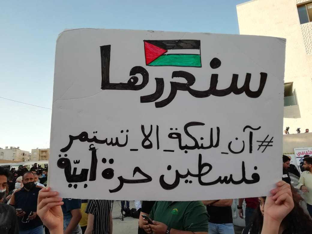 انتفاضة فلسطين يدعمها ملك الأردن لمصلحته.. شغلت الأردنيين وغطت على قضية الفتنة
