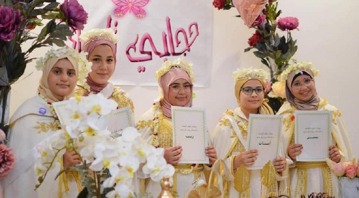 حفل ارتداء 5 فتيات للحجاب في تونس يثير ضجة واسعة(شاهد)