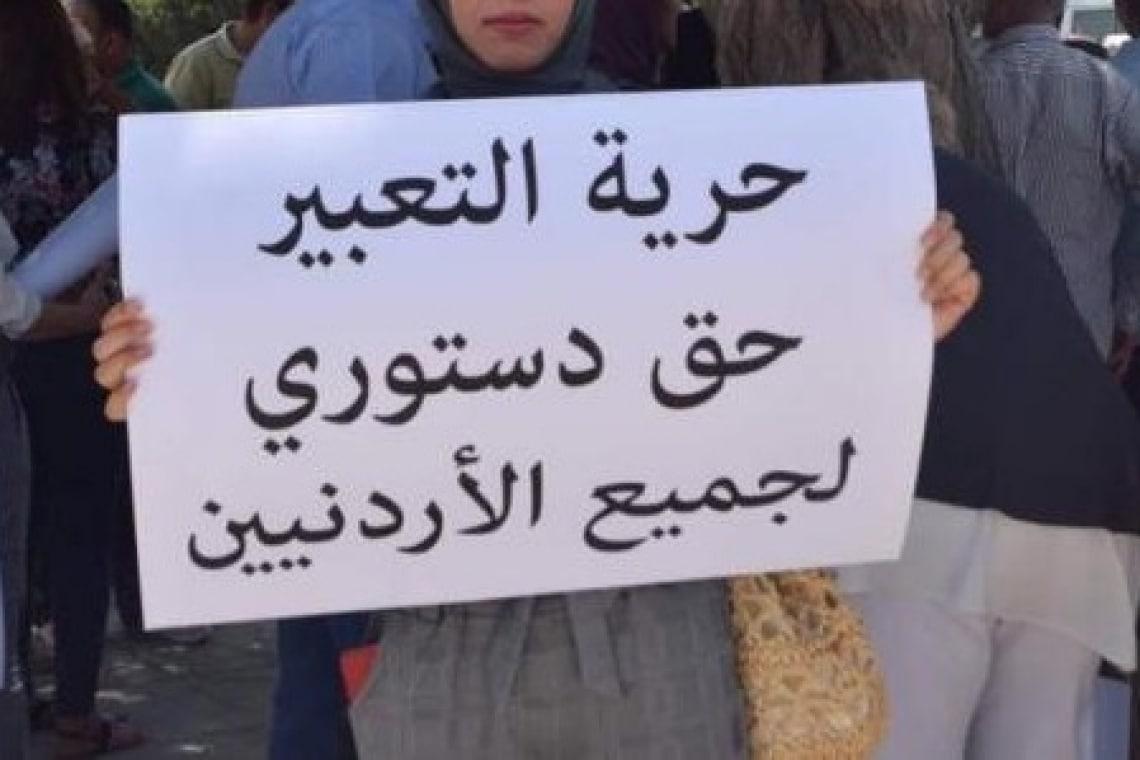 حملة اعتقالات واسعة في صفوف المعلمين بالأردن