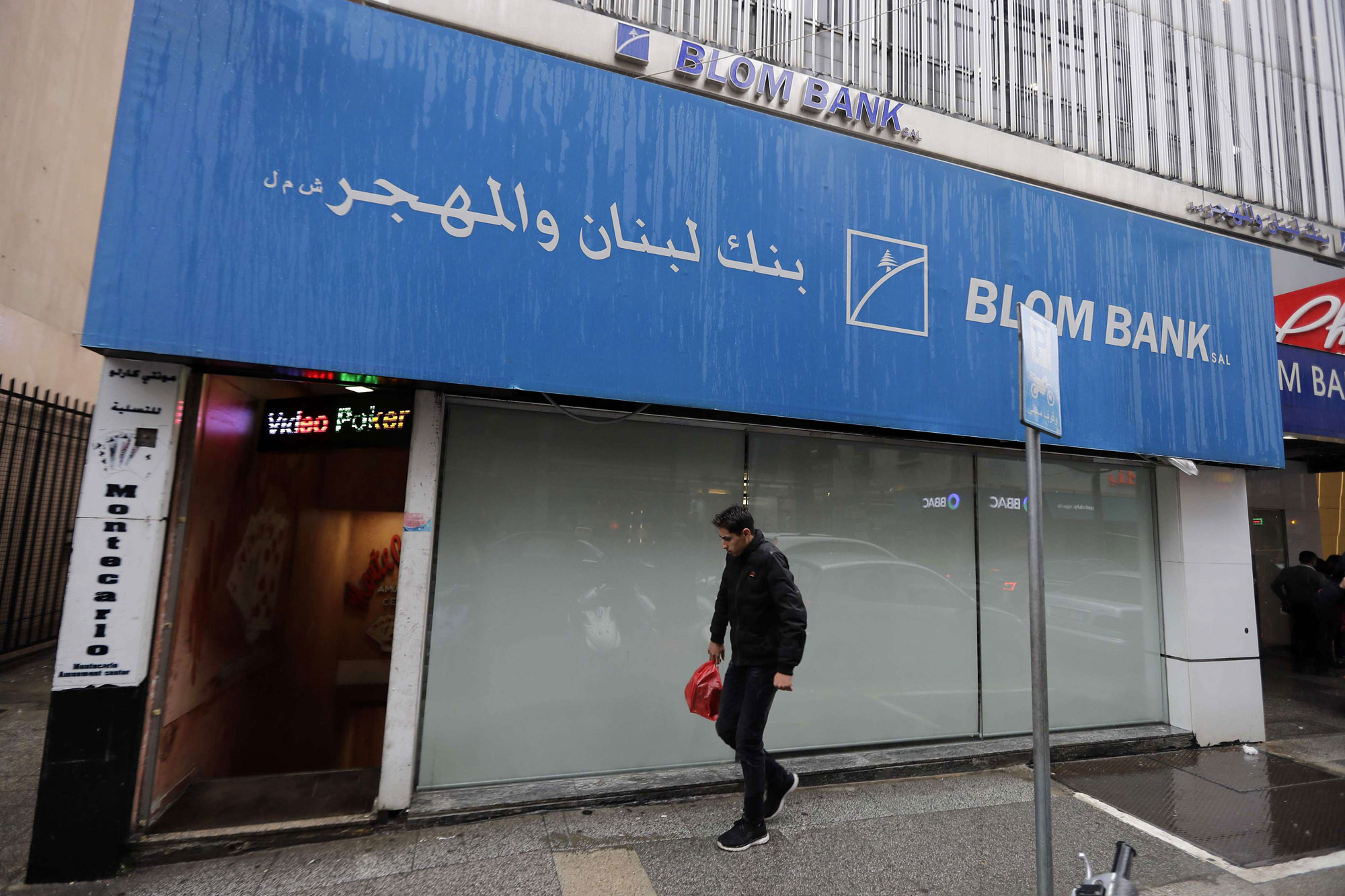 المصرف المركزي اللبناني يقرر الإفراج عن أموال المودعين بالبنوك وهذا المبلغ باستطاعتهم سحبه شهرياً