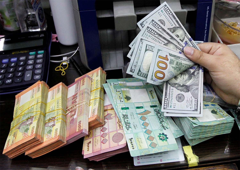 قفزة قياسية جديدة في سعر صرف الدولار مقابل الليرة اللبنانية (الجمعة)