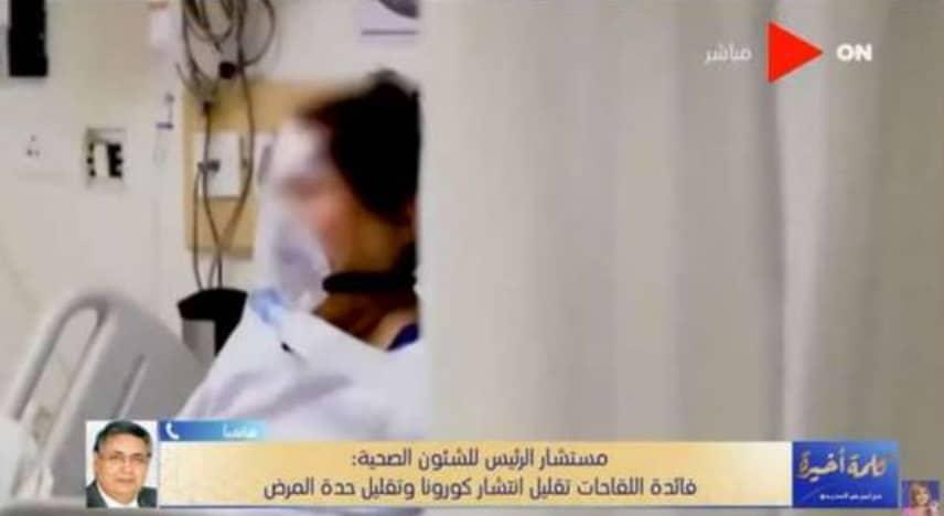 عائلة دلال عبد العزيز تطلب الدعاء لها .. وزوج ابنتها يكشف ما المجازفة في هذا الوقت!