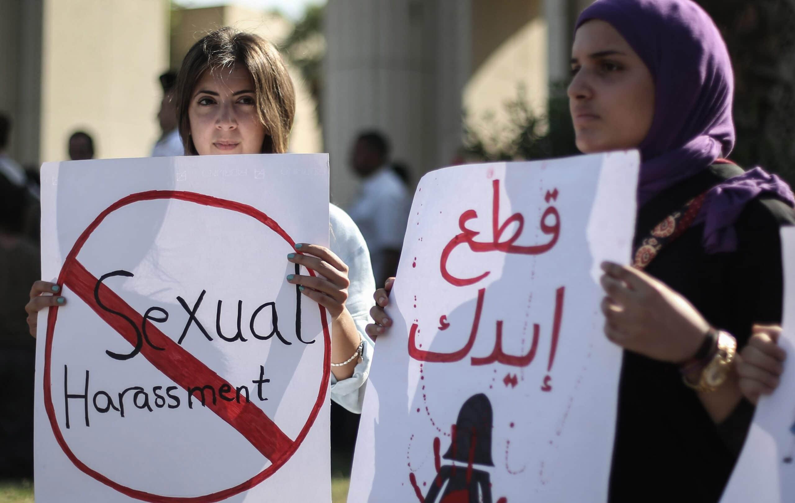 البرلمان المصري يدرس تغليظ عقوبة التحرش وتحويلها من جنحة إلى جناية